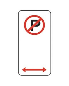 No Parking Sign With Left/Right Arrow 225 x 450mm